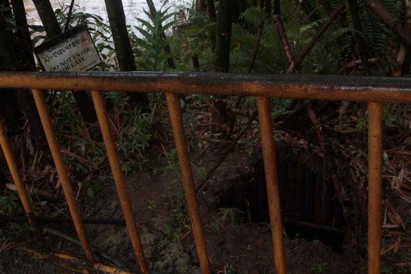 Марианы (Гуам, Сайпан, Тиниан). 17 Декабрь 2012 18:07 двадцатое