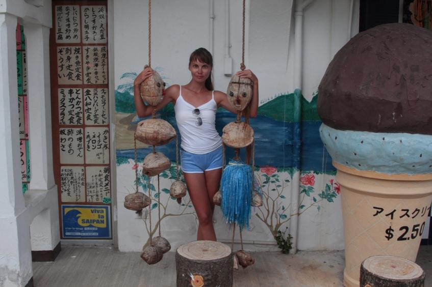 Марианы (Гуам, Сайпан, Тиниан). 20 Январь 2013 16:21 девятое