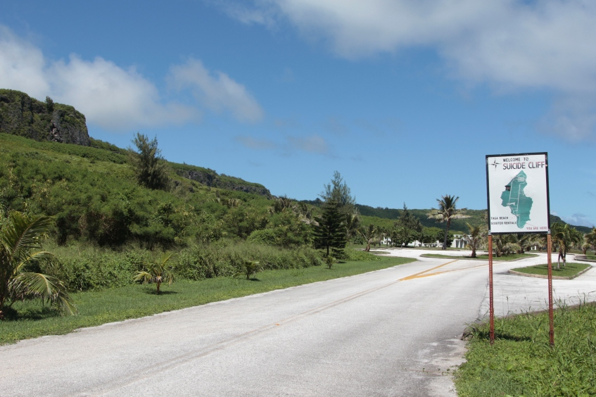 Марианы (Гуам, Сайпан, Тиниан). 11 Август 2013 11:29 восьмое